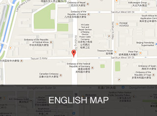 Click here to get direction in English